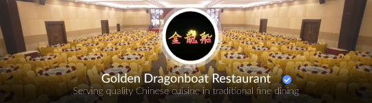 Golden Dragonboat Restaurant