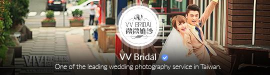 VV Bridal
